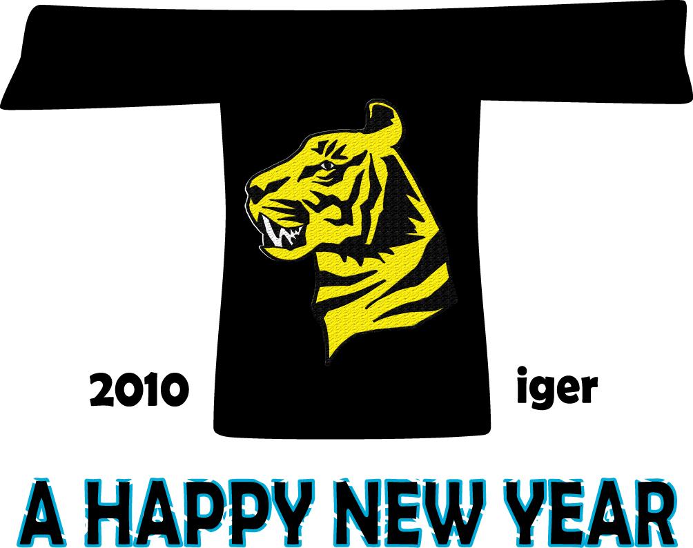 2009tigar