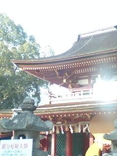 太宰府天満宮/福岡