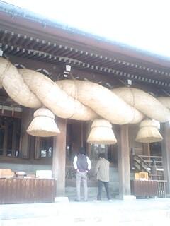 パワースポット 宮地獄神社/福岡